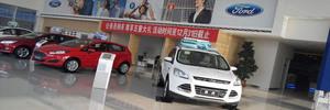 涿州市辉瑞汽车销售服务有限公司