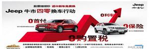 吉林永成汽车销售服务集团有限公司