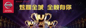 沧州瑞鑫汽车销售服务有限公司