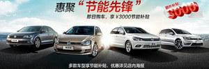 沧州运通汽车销售服务有限公司