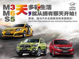 济宁豪源汽车销售服务有限公司