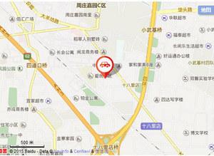 北京泛旅商贸有限责任公司