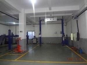 内蒙古广通汽车销售有限责任公司