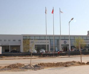赤峰坤驰汽车销售服务有限公司