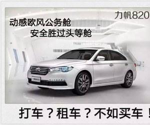 上海源烨汽车销售有限公司