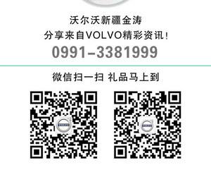 新疆金涛官方微信公众号