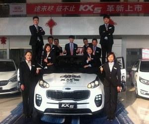 济宁辰鑫汽车销售服务有限公司