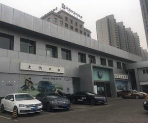 北京上汽首创汽车销售有限责任公司