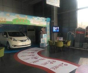北京庞大腾飞汽车销售服务有限公司