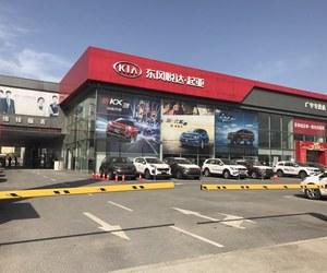 岳阳广宇汽车销售服务有限公司