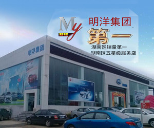 公司地址:中南汽车世界P14栋(物贸路中南物流园往内100米)