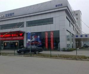 福建新锐汽车销售服务有限公司