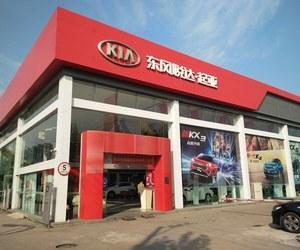 上海绅协绅起汽车销售服务有限公司