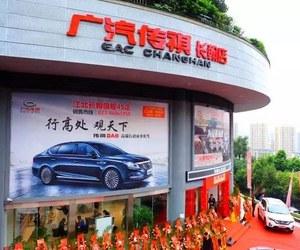 重庆长翰汽车销售有限公司