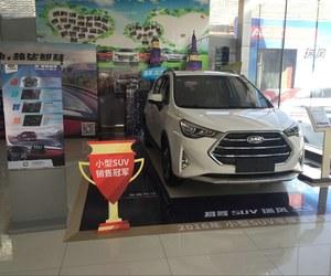吉林省瑞成汽车销售服务有限公司