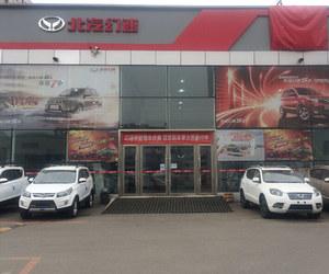 吉林省德勤汽车销售服务有限公司