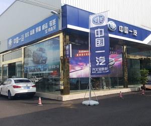 黔西南州宝鸿商贸有限责任公司