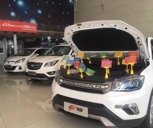 北京新兴快马汽车服务有限公司
