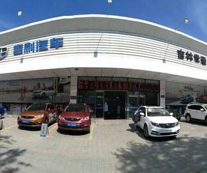 吉林省世通汽车销售服务有限公司