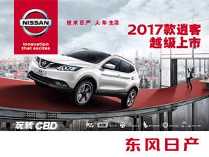 义乌广通汽车有限公司