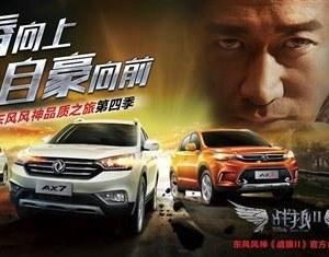兴义市国义汽车销售服务有限公司