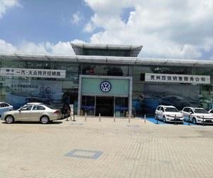 贵州四扬汽车销售服务有限公司
