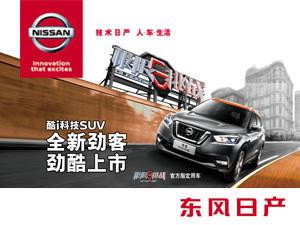 南京汉虹汽车贸易有限公司定淮门店