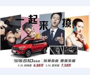 广州市菱森汽车销售服务有限公司
