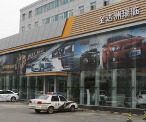 长春金达洲瑞临汽车销售服务有限公司