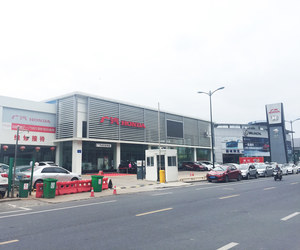 盐城市吉田汽车销售有限公司