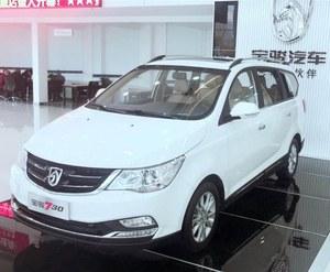 吉林省军华宝骏汽车销售服务有限公司