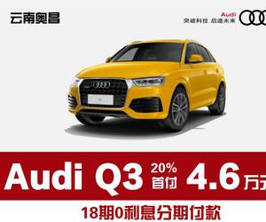 云南奥昌汽车销售服务有限公司