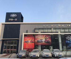 长春市德威汽车销售服务有限公司