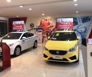 苏州建孚汽车销售服务有限公司