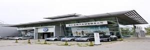 北京东仁金舆汽车销售服务有限公司