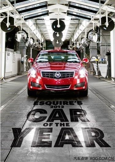 ats作为新一代凯迪拉克轿车传承了凯迪拉克百年经典的家族高清图片