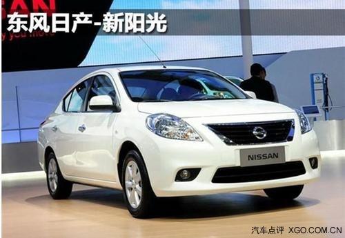 东风日产2014款阳光具体车型和售价高清图片