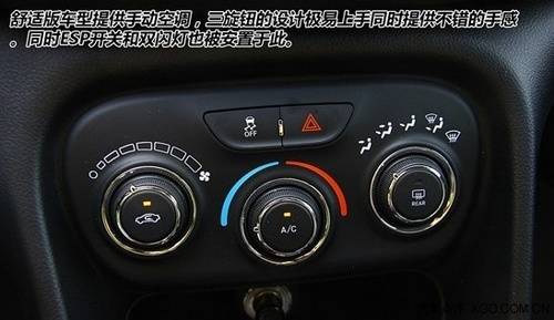 汽车加油开关位置图解
