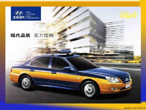 北京现代伊兰特 出租车的首选车型