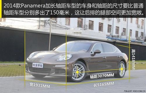 全新保时捷panamera加长版高清图片