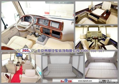款丰田考斯特全车系的基础上还提高了隔音板厚度,追加了隔音材料,实施