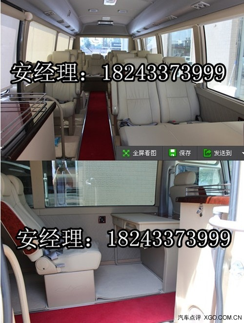 丰田海狮13座自动挡 天津报价 优惠促销
