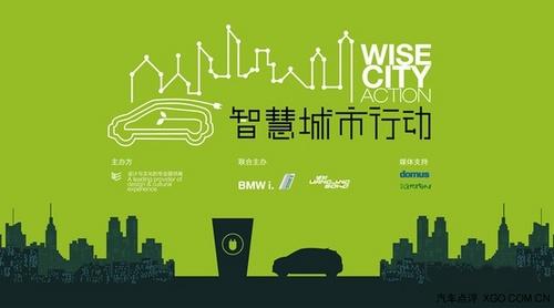 绿色城市生活 , 瞻仰豪华未来
