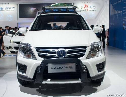 内到外的改变 长安汽车2014款CX20高清图片
