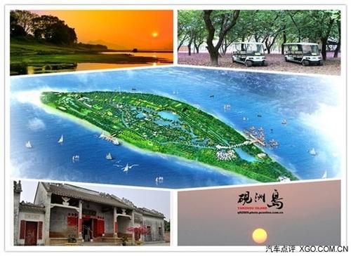 位于肇庆市鼎湖区凤凰镇内,集雨林面积达146平方公里,湖面面积达3.