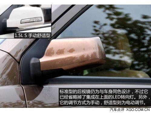 低价 阜阳物华五菱宏光S到店 -阜阳物华五菱高清图片