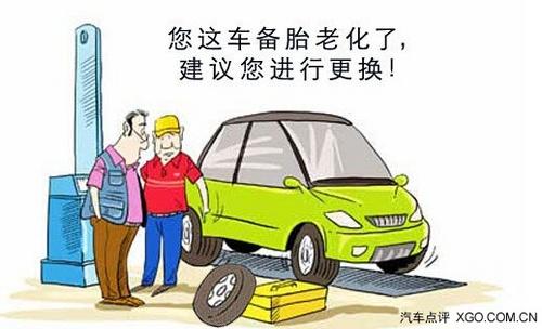 汽车维修养护基本常识 备胎的正确使用