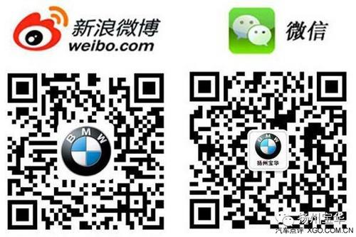 汽车4s店微信二维码背景素材