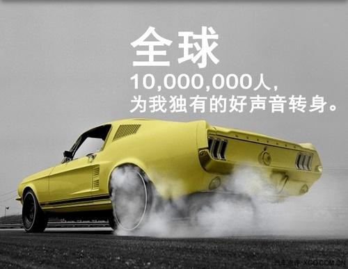 征着美国精神的V8自然吸气发动机.低沉浑厚,且富有磁性的发动机