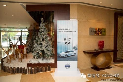 新疆金涛沃尔沃客户成都工厂参观日活动高清图片